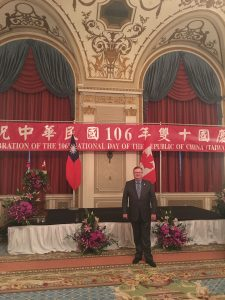 106TH NATIONAL DAY REPUBLIC OF CHINA
