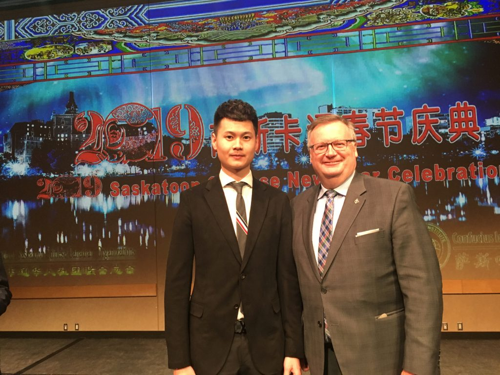 CHINESE NEW YEAR CELEBRATIONS WITH ZHUOYANG LI, PRESIDENT FEDERATION OF SASKATOON CHINESE CANADIAN ORGANIZATIONS