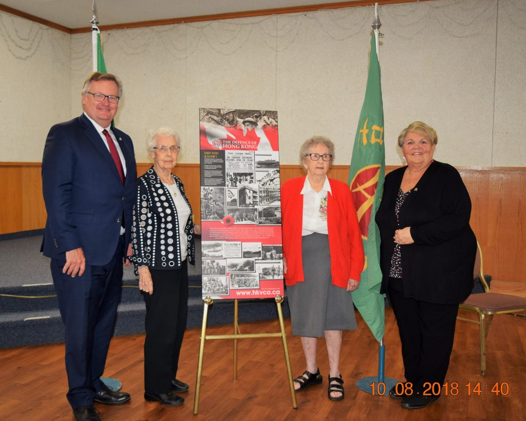 NUTANA LEGION BATTLE OF HONG KONG PLAQUE UNVEILING